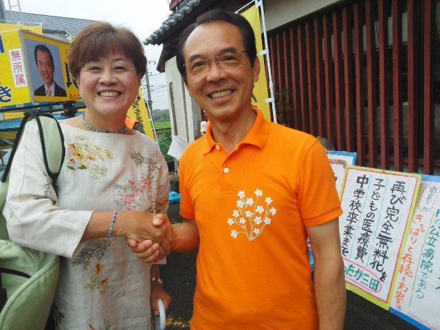 🌝 市民の声を聴くまちづくりを 🌝 三田市長選挙スタートしました 🎶 長谷川よしき候補元気パワー全開 🌞🌞_f0061067_11575329.jpg
