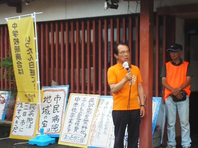 🌞長谷川よしき市長候補 🌞 たくさんの声と共に出発 🎶 誰もが安心してくらせるように 🎶『市役所は市民の役にたつ所』_f0061067_12064750.jpg