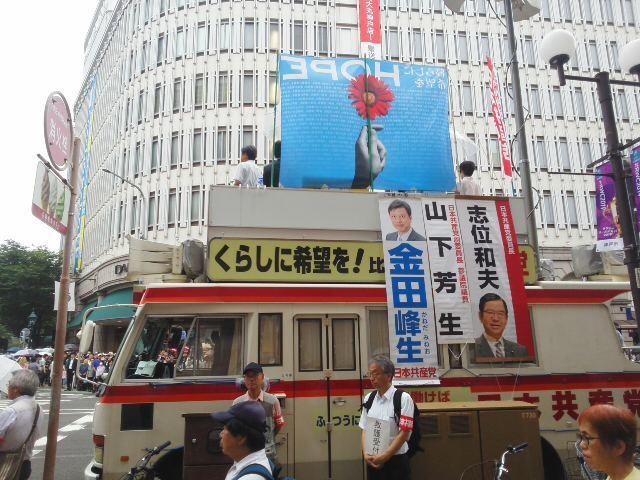 『くらしに希望を!減らない年金!』神戸大丸前・元気が出る声が響きます 🌝🌞🌝🌞🌝_f0061067_19254505.jpg