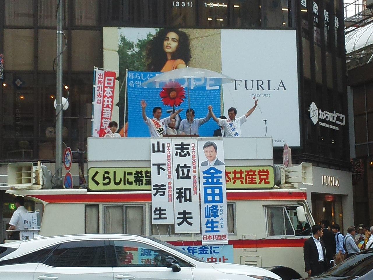 『くらしに希望を!減らない年金!』神戸大丸前・元気が出る声が響きます 🌝🌞🌝🌞🌝_f0061067_19254528.jpg