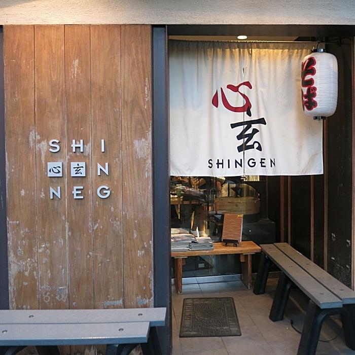 2018年7月5日 6日目・心玄(SHINGEN)で晩ご飯_f0175167_14490655.jpg