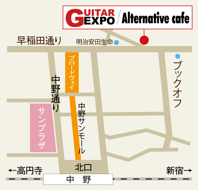 about GUITAR EXPO / Alternative Cafe_e0366569_16125508.jpg
