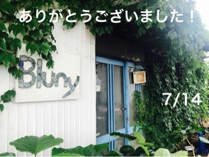 b0099276_18495507.jpg