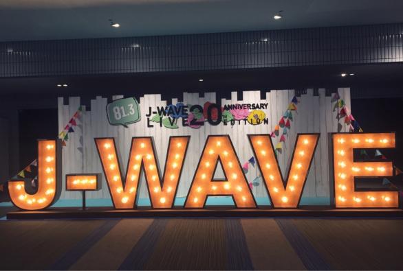 J-WAVE LIVE を観に行ってきたよ(๑˃̵ᴗ˂̵)_f0143188_09264368.jpg