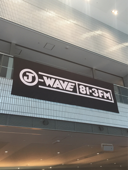 J-WAVE LIVE を観に行ってきたよ(๑˃̵ᴗ˂̵)_f0143188_09264450.jpg