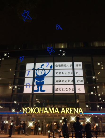 J-WAVE LIVE を観に行ってきたよ(๑˃̵ᴗ˂̵)_f0143188_22280640.jpg