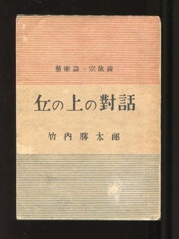 f0307792_19560304.jpg