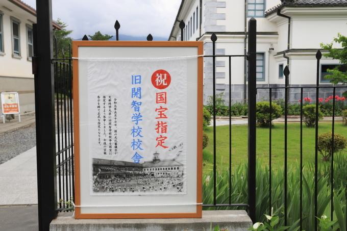 【旧開智学校】【旧司祭館】長野合宿 - 6 -_f0348831_10470341.jpg