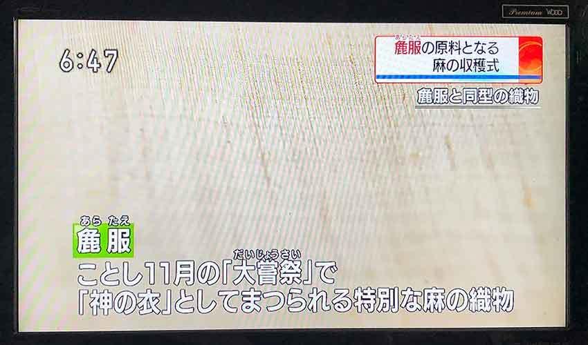 7月15日木屋平「三木家」の「抜麻式」と「初蒸式」-01♪_d0058941_20404378.jpg