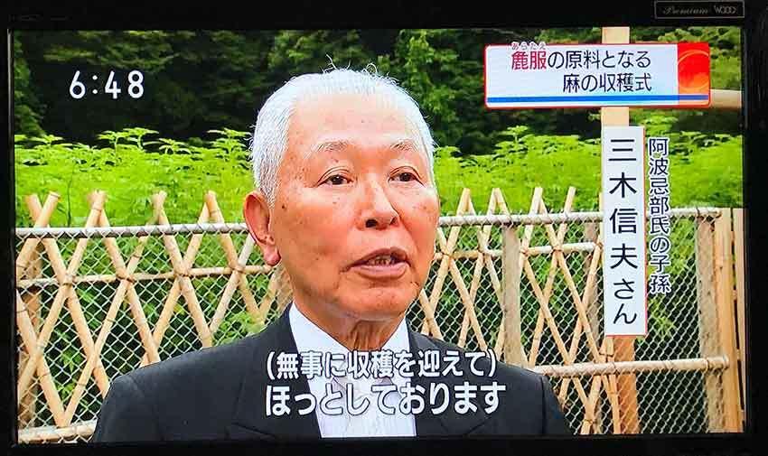 7月15日木屋平「三木家」の「抜麻式」と「初蒸式」-01♪_d0058941_20553337.jpg