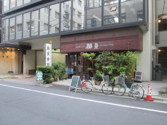 レトロな喫茶店「都亜」_a0041150_02165571.jpg