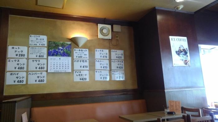 レトロな喫茶店「都亜」_a0041150_10111817.jpg