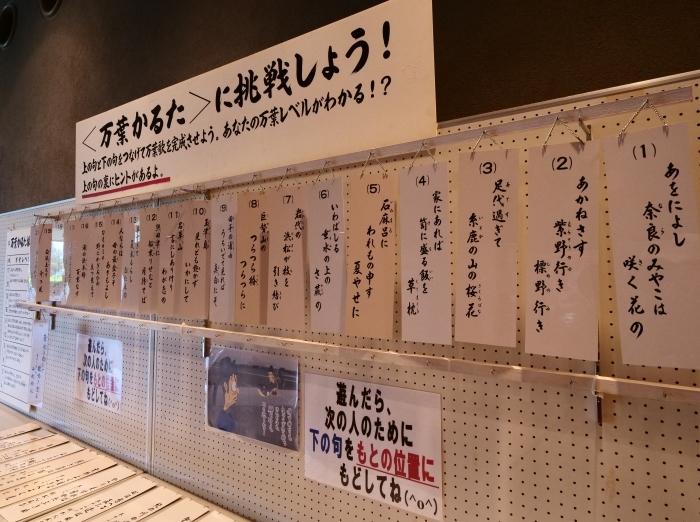 片男波公園・万葉館  2019-07-30 00:00      _b0093754_21451060.jpg