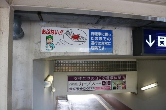 京阪藤森駅_c0001670_20223199.jpg