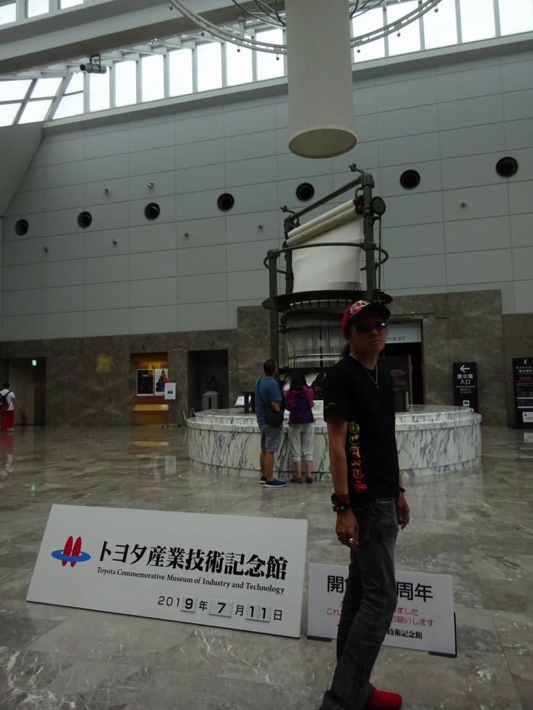名古屋 5 【7/11 トヨタ産業技術記念館】_d0061678_11402842.jpg