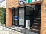 国立市富士見通りの飲食店の新陳代謝_e0093380_533958.jpg