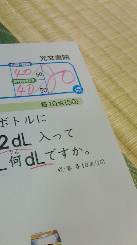 f0138384_21000894.jpg