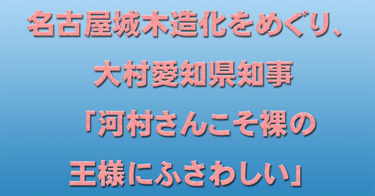 d0011701_23535702.jpg