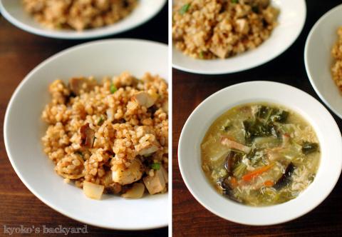 バンバンジーをくるみのタレで。茶色い炒飯&スープ付き_b0253205_03141075.jpg