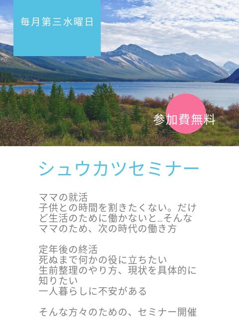 金曜日に博多に行きます。_b0176010_23402588.jpg