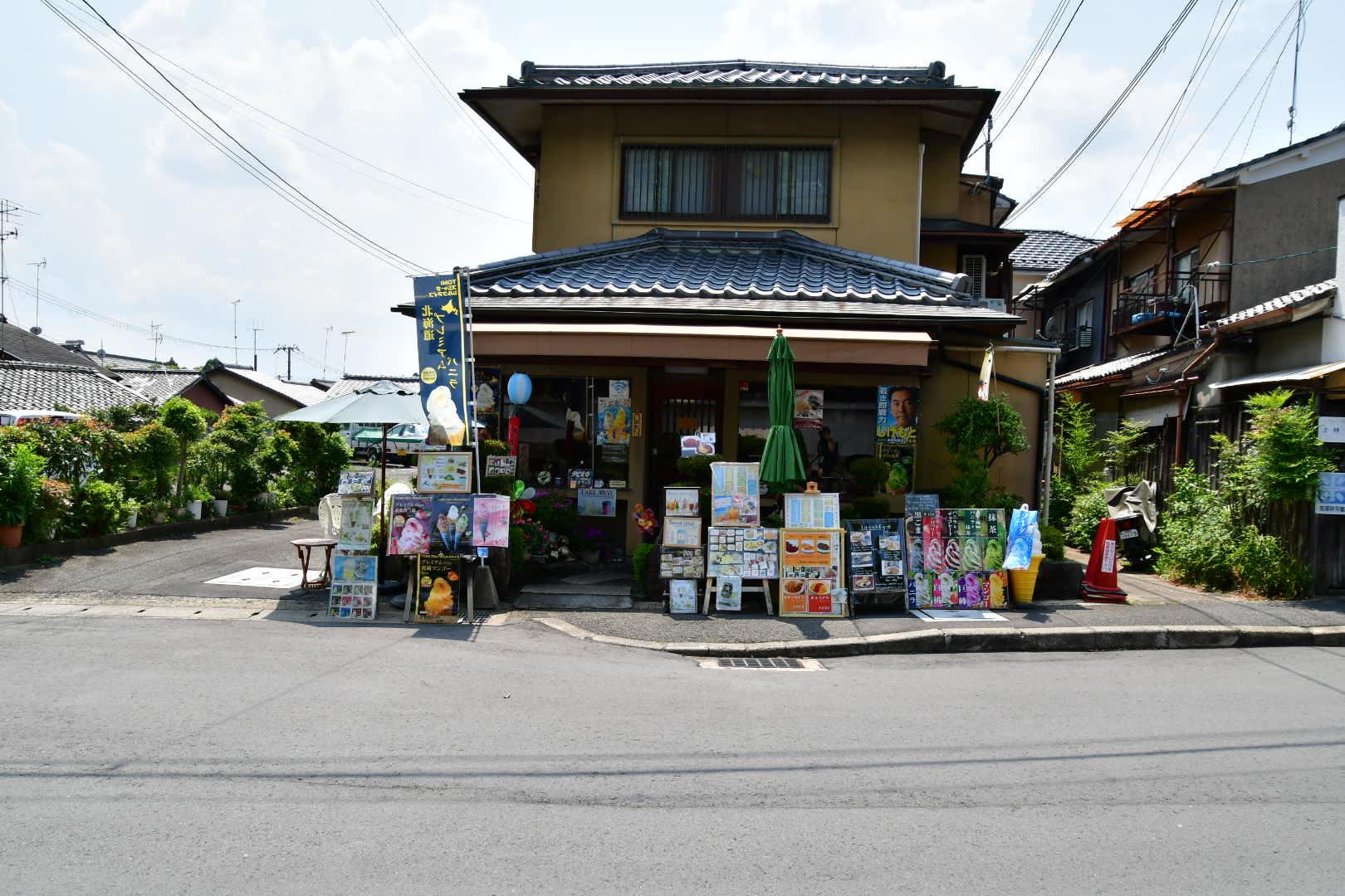 京都旅 2019 その7_b0223512_20202264.jpeg