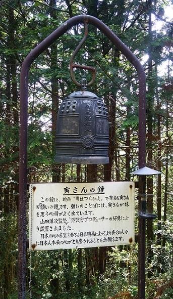 京都帝釈天(中平)_f0354314_09000735.jpg