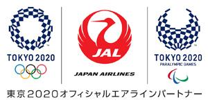 JAL。_b0044115_07185816.jpg