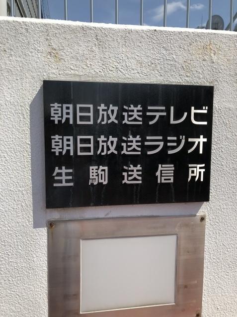 (18)瀬織津姫からのミッション②3S政策を解除せよ!_b0409627_23343099.jpg