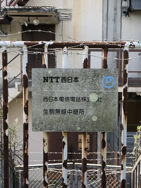 (18)瀬織津姫からのミッション②3S政策を解除せよ!_b0409627_23362467.jpg