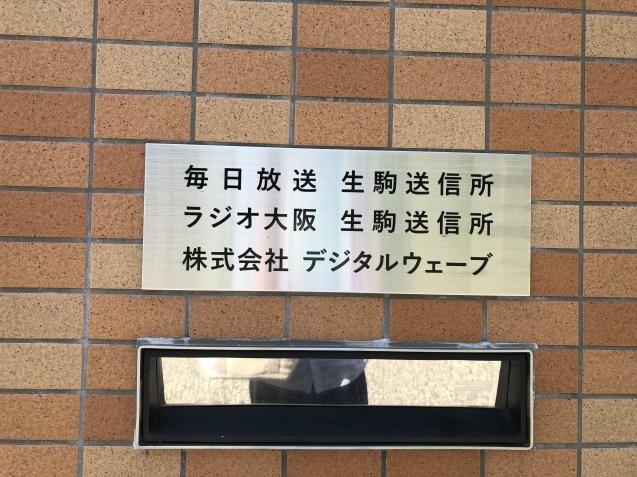(18)瀬織津姫からのミッション②3S政策を解除せよ!_b0409627_23365276.jpg
