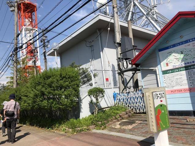 (18)瀬織津姫からのミッション②3S政策を解除せよ!_b0409627_23492443.jpg
