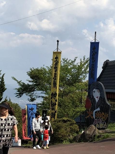 (18)瀬織津姫からのミッション②3S政策を解除せよ!_b0409627_23494327.jpg