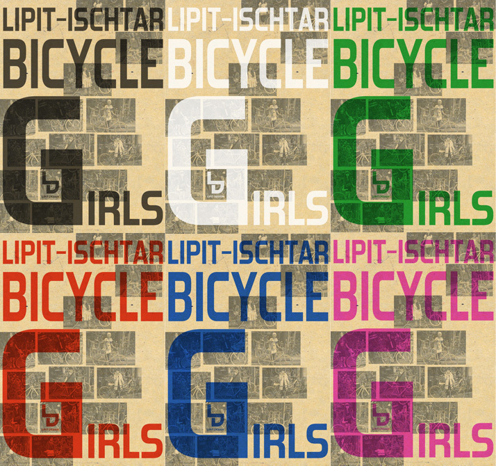 ☆本日のバイシクルガール☆ 自転車女子 自転車ガール ミニベロ クロスバイク ライトウェイ トーキョーバイク シュウイン ラレー ブルーノ おしゃれ自転車 マリン ターン シェファード_b0212032_16132907.jpeg