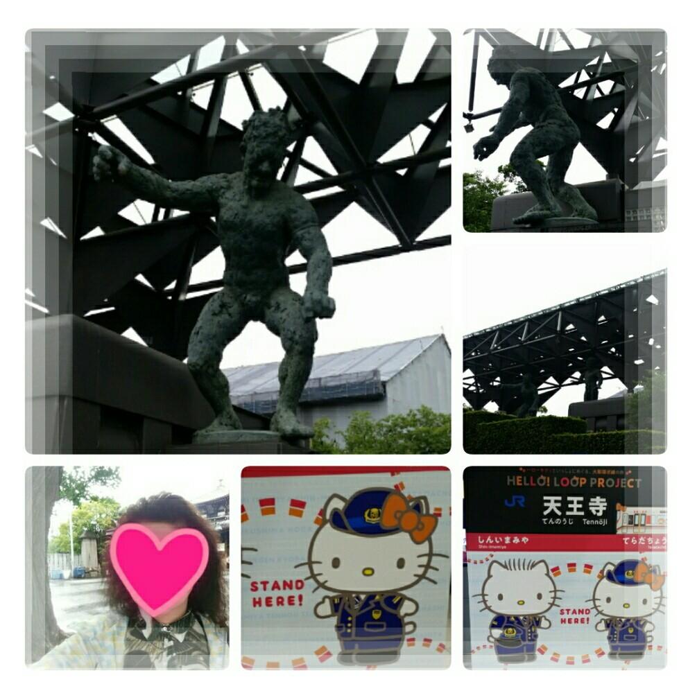 2019年7月大阪旅行②~せっかくだから大阪を楽しもう♪~_d0219834_20585567.jpg