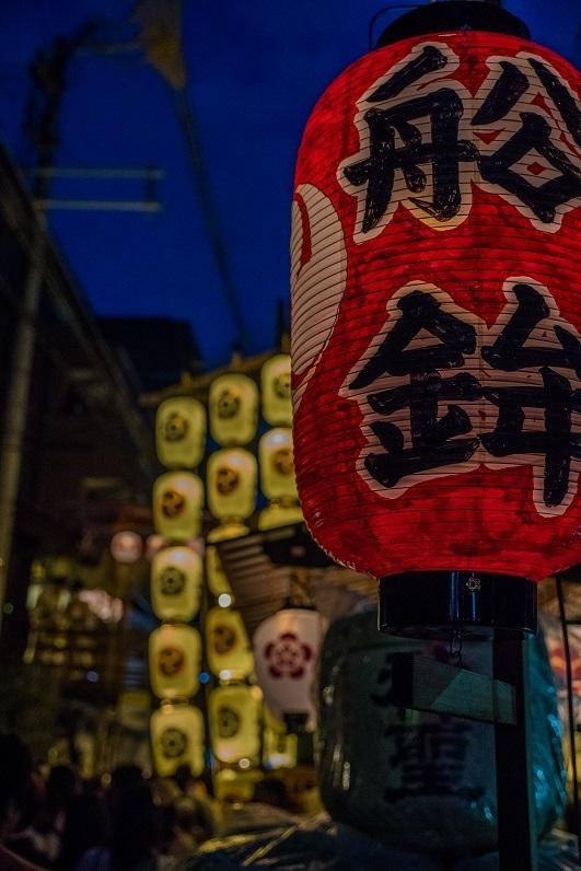 祇園祭・宵宵宵山&宵々山(前祭)_e0363038_11061599.jpg