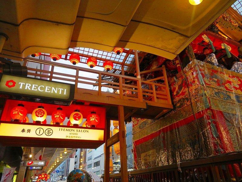祇園祭「駒形提灯を掲げた山鉾」の紹介20190716_e0237645_21175208.jpg
