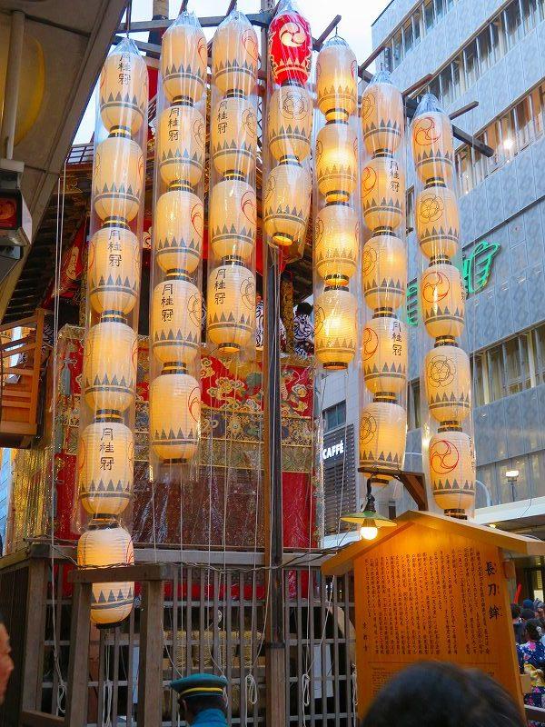 祇園祭「駒形提灯を掲げた山鉾」の紹介20190716_e0237645_21175241.jpg