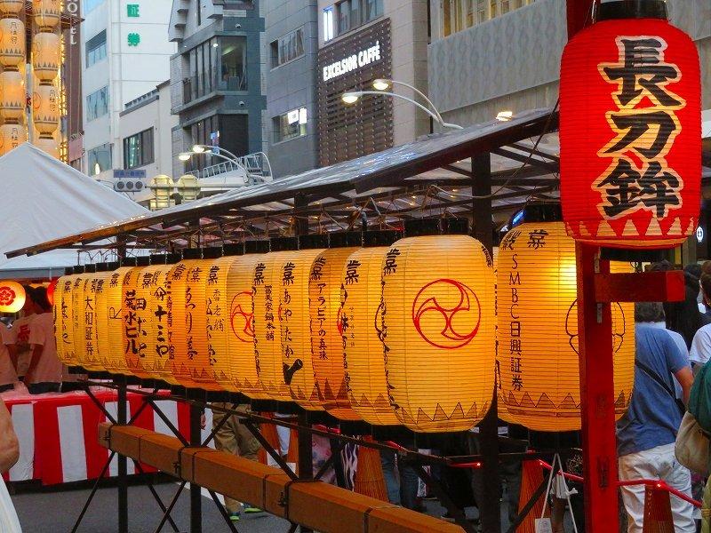 祇園祭「駒形提灯を掲げた山鉾」の紹介20190716_e0237645_21175304.jpg