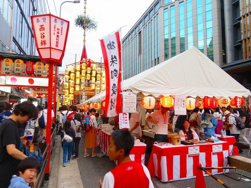 祇園祭「駒形提灯を掲げた山鉾」の紹介20190716_e0237645_21270702.jpg