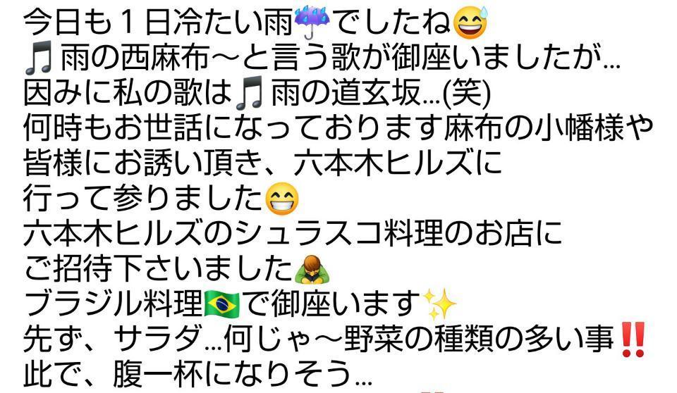 シュラスコ~っ(*^^*)_d0051146_21411700.jpg