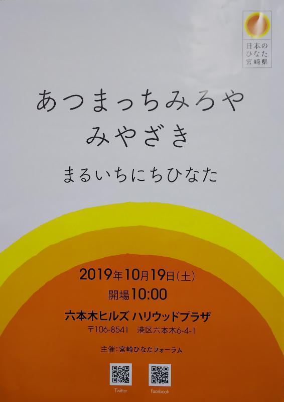 シュラスコ~っ(*^^*)_d0051146_21411814.jpg