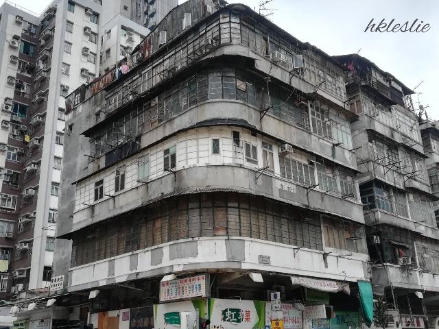 仁和堂龜苓膏專門店@深水埗_b0248150_15263941.jpg