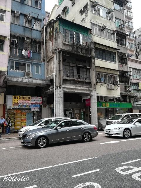 仁和堂龜苓膏專門店@深水埗_b0248150_15284931.jpg