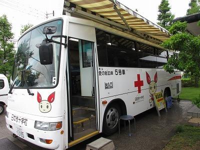 献血バスがやってきました!_f0151251_14212958.jpg