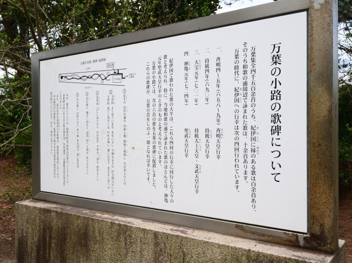 片男波公園  2019-07-23 00:00_b0093754_20584551.jpg