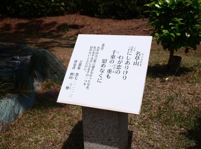 片男波公園  2019-07-23 00:00_b0093754_21001220.jpg