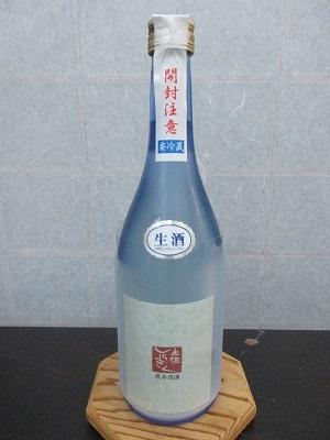 微発泡のお酒_f0006356_10250298.jpg