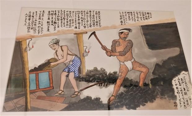 山本作兵衛の描いた筑豊炭鉱の男女たち_c0166264_16054074.jpg