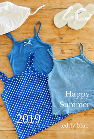 Happy Summer holidays!  夏休み!_e0253364_09124396.jpg