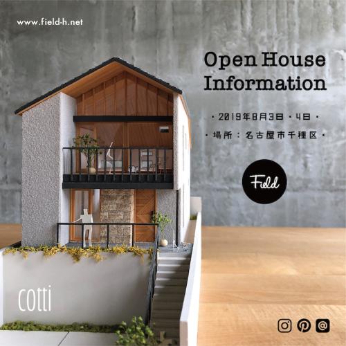 「KIKII」オープン!!_f0324766_16285789.jpg